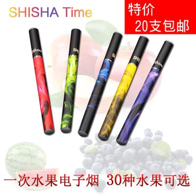 新品eshisha一次性电子烟 戒烟清肺正品 水果味烟 一次性烟蒸汽烟