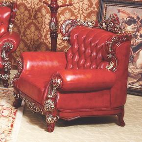欧式沙发路易世家家具真皮实木组合铂金1+1+3大理石茶几长几方几