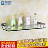 浴室钢化玻璃置物架