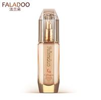 法兰朵胶原蛋白自然美感亲肤臻美粉底液 修饰肤色自然色裸妆透薄