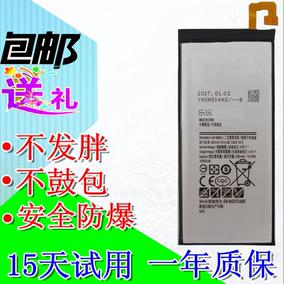 三星ON5电池2016版 G5700 G5520电池三星EB-BG57CABE内置电池电板