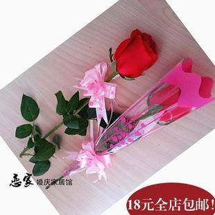 双只玫瑰花三角袋子单只鲜花包装纸材料包花纸情人节丝网花塑料袋