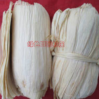 Native tableware steamed buns buns 馍 non-stick natural cage drawer cloth 袄 corn glutinous rice husk 10 bundles