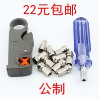 Cable TV F head line tool Squeeze F head 75-5 stripping knife 10 metric F head booster