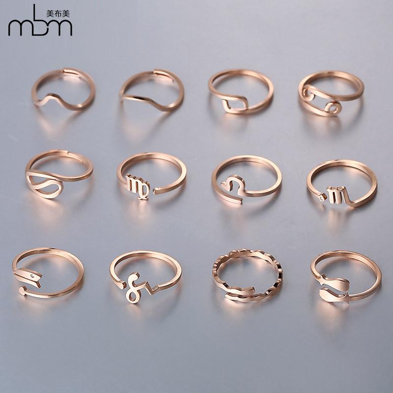 十二星座男女戒指