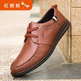 红蜻蜓真皮男鞋春秋季新款正品时尚手工缝线舒适休闲鞋子男皮鞋