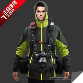 赛富图多功能双肩摄影背带腰带单反相机腰挂扣快枪手肩带镜头筒包