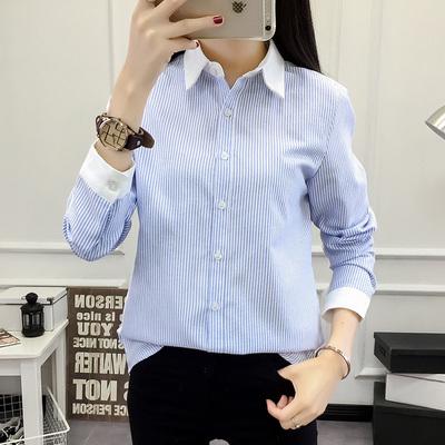 蓝白色拼接竖条纹衬衫女长袖韩范韩版韩国打底衬衣2018春季款上衣