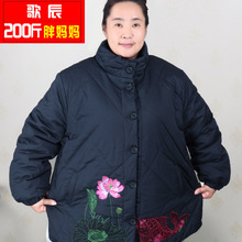 Extra large size women's 200 kg mother loaded with fertilizer to increase middle and old aged cotton women's long cotton padded cotton jacket