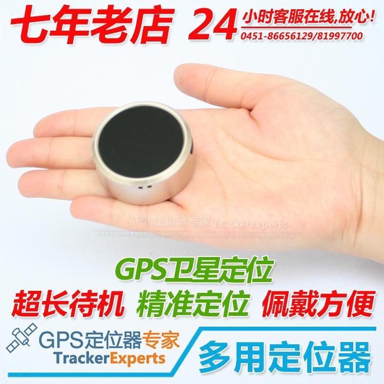 老人定位器防走失 超长待机老年人定位防丢痴呆gps追踪器手表手环