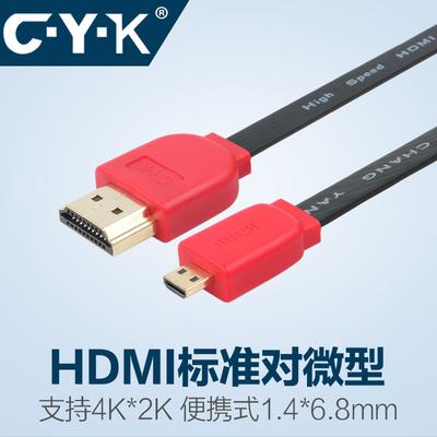 微型hdmi线高清线