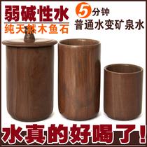 包邮天然木鱼石水杯子手工大茶杯养生口杯非紫砂麦饭石