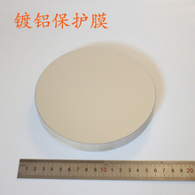 DIY self-made large-aperture astronomical telescope objective 114 mm and 150 mirror glass lenses