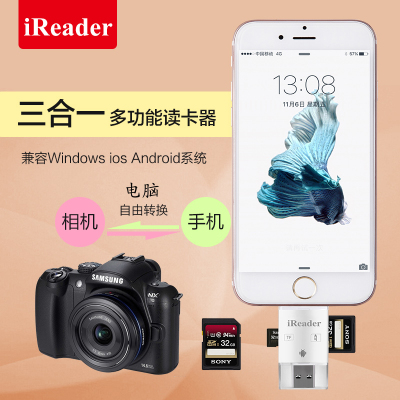iphone 6s高速u盘