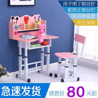 儿童防近视桌椅