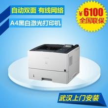 佳能 LBP6780X 黑白激光打印機 自動雙面手機打印 有線網絡連接