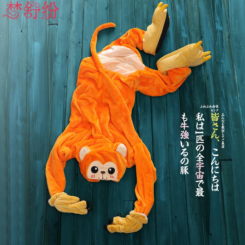 猴子情侶睡衣
