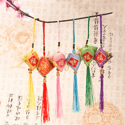 端午节装饰品小粽子艾草香包香囊袋汽车平安挂件礼品防蚊随身荷包