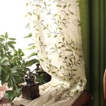美式乡村亚麻纯色定制窗帘卧室客厅飘窗遮光布成品窗纱帘北欧风