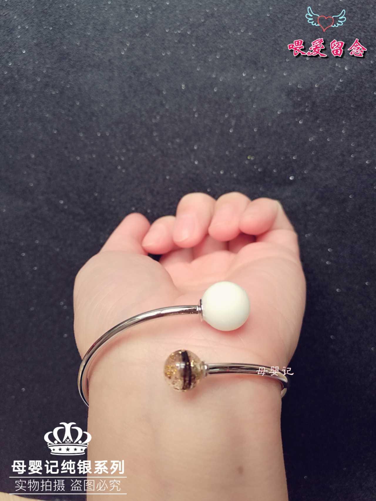 纯银母乳胎发球手镯宝宝纪念品材料包母乳首饰胎发球手链手环饰品