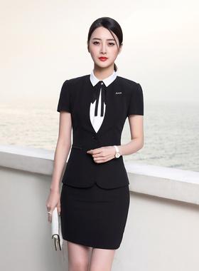京雅罗帝西装裙
