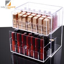 中号2层抽屉式长口红化妆品收纳盒 透明防尘 护肤品多功能收纳盒