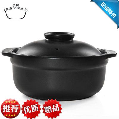 电磁炉炖汤锅陶瓷