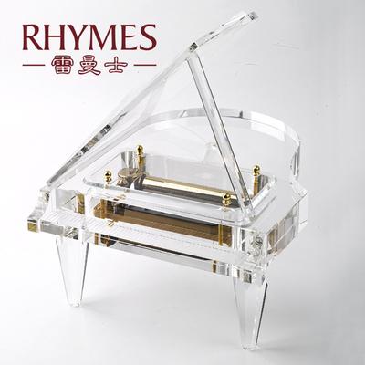 韵升雷曼士Y78C20水晶钢琴八音盒音乐盒创意生日礼物情人节团购