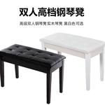 琴凳单人双人高档钢琴凳电钢琴凳吉他古筝古琴座椅子琴凳实木