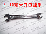 Electric vehicle repair tool Chrome open wrench Double head wrench 8mm-10mm dual purpose open end wrench