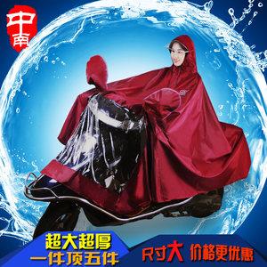 中南雨衣电动车摩托车时尚成人单人透明大帽檐雨披加大加厚男女