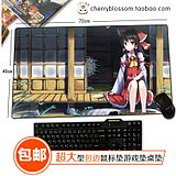 Package-post Oriental Project giant table mat Bollying dream claustrophobic oversized keyboard mouse pad animation table mat