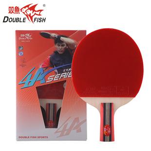 DOUBLEFISH双鱼1102110014乒乓球拍
