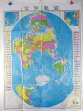 大幅面全开竖版 世界知识地图 正版 湖南地图出版社 竖版世界地图 从另一个角度看世界 0.9米 纸质地图 1.2米 2018新版