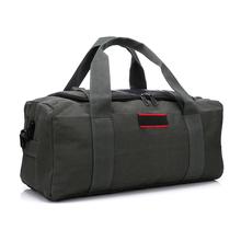 特价大容量帆布包旅行包男手提女短途旅行袋行李袋单肩包斜挎包