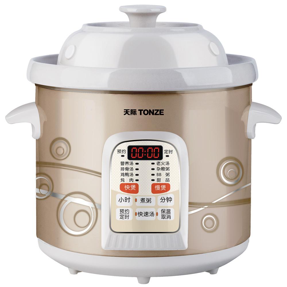 大號陶瓷燉鍋