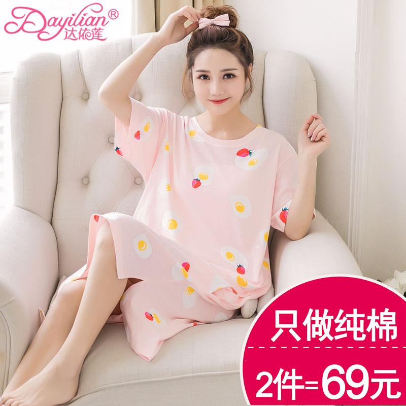 中长纯棉睡衣裙