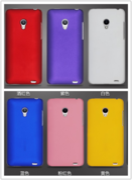 魅族mx2手机壳 MEIZUMX2手机保护套 手机保护套 磨砂壳硬壳包邮