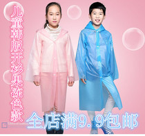 Imported student Kids camping thickened disposable raincoat rain gear outdoor travel trip abroad Poncho