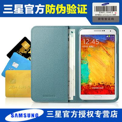 三星NOTE3原装皮套N9002钱包式N9008炫彩保护壳N9006手机套N9009