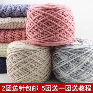 世纪美织围巾线牛奶棉粗毛线团男女手织围巾毛线粗线编织情人棉