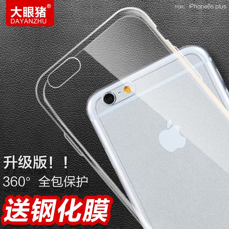 大眼猪iPhone6sPlus手机壳软硅胶苹果6Plus手机套透明6P防摔全包