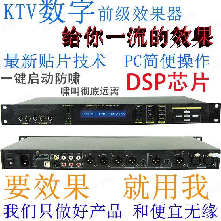Приборы обработки звука Артикул 520331769346