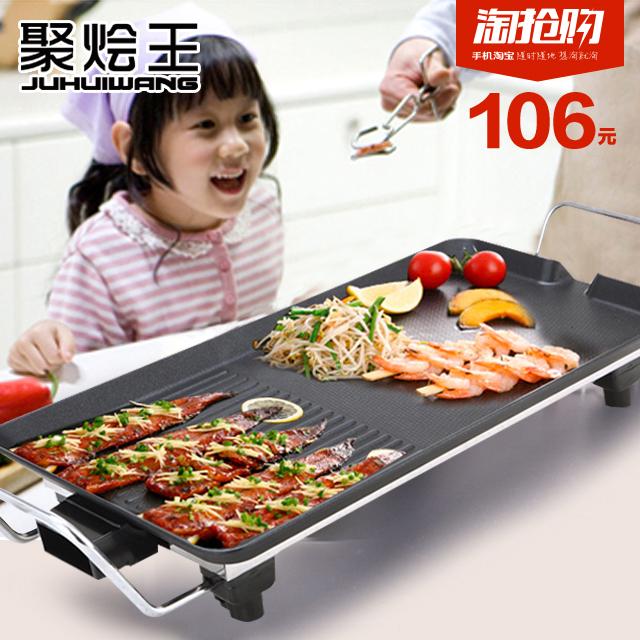 天天特价韩式家用无烟电烧烤炉不粘烤肉锅韩国电烤盘烤肉机铁板烧3元优惠券