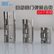 Stainless steel spring hinge automatic door back bit mini foliage rebound small hinge hardware flat open folding hinge
