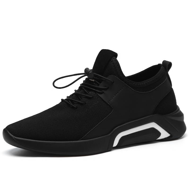 男鞋夏季运动休闲鞋男韩版潮流跑步鞋子英伦百搭旅游鞋潮男士板鞋