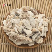 包邮生龙骨500克五花龙骨青花龙骨花龙骨另有牡蛎煅龙骨可打粉