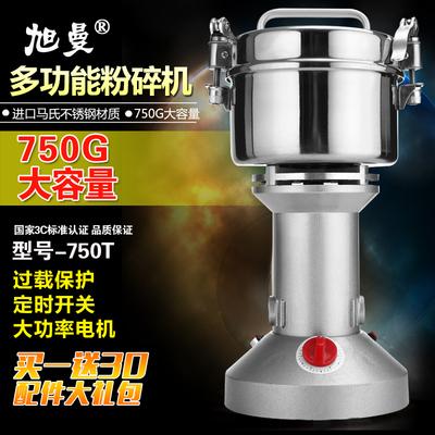 旭曼750克中药粉碎机家用电动研磨超细打粉机干磨五谷杂粮磨粉机