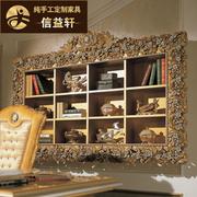 信益轩 法式书房金色书柜书架 实木壁挂墙上壁饰书房柜子储物柜