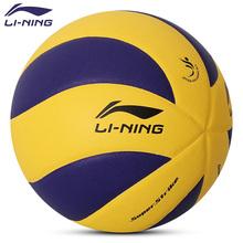 李宁排球柔软5号训练比赛室内外中考学生儿童防滑耐磨排球正品